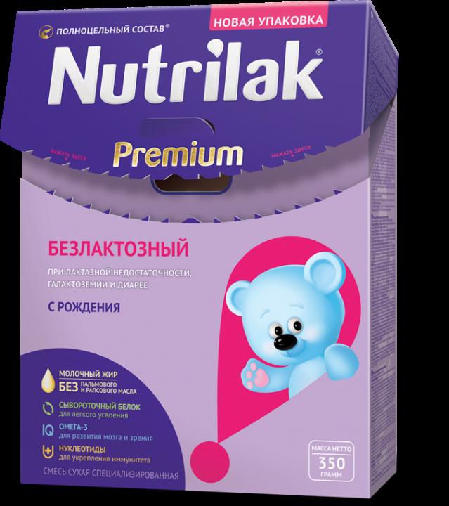 Мол.смесь Нутрилак Премиум безлактозная 350г