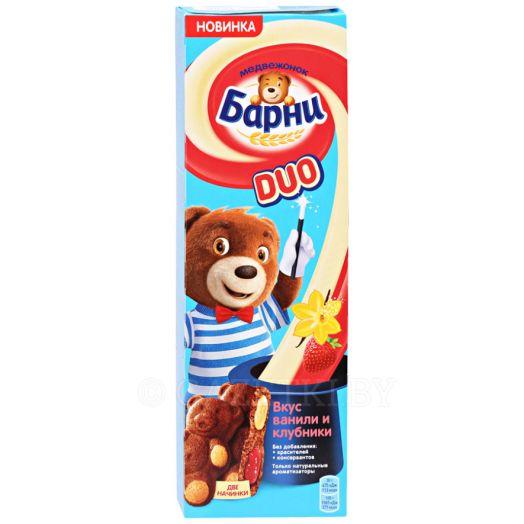 Пирожное Медвежонок Барни ДУО ваниль/клубника 150г