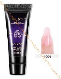 Полигель Pinpai 15 мл #004 Light pink