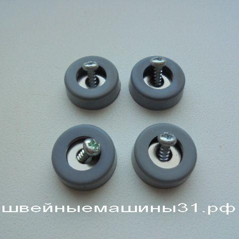Ножки - амортизаторы JUKI 12z    цена 200 руб. (комплект)