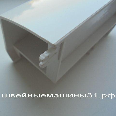 Съёмная платформа (свободный рукав) JUKI 12z     цена 500 руб.