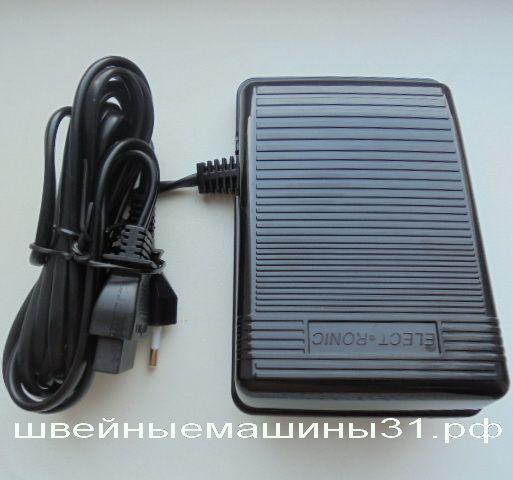Педаль FC 2902   цена 2200 руб.