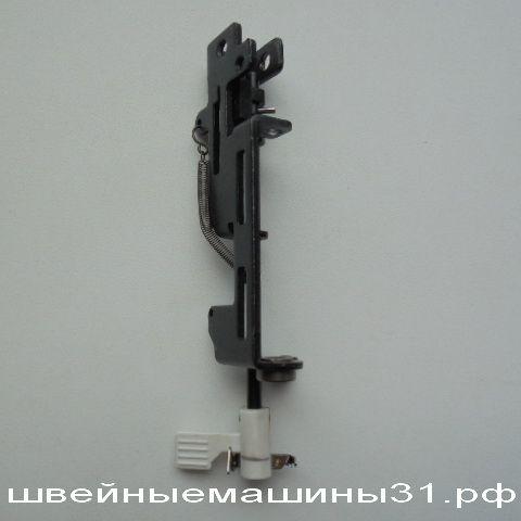 Нитевдеватель JUKI 12z  и др.   цена 250 руб.