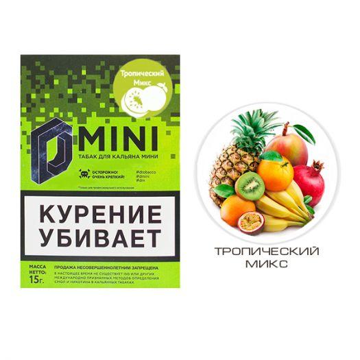 Табак D-Mini Тропический микс