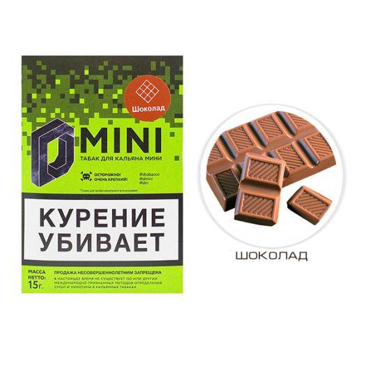 Табак D-Mini Шоколад