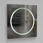 Зеркало с подсветкой Mixline Меридиан 70x70