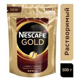 Кофе Nescafe Gold растворимый 500 гр (пакет)