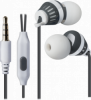 Распродажа!!! Гарнитура для смартфонов Pulse 460 серый+белый, вставки