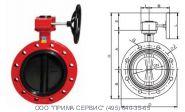 Затвор дисковый ГРАНВЭЛ ЗПТЛ-FLN-5-150-MN-HT DN150 16кгс/см2