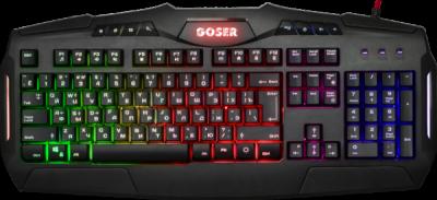 НОВИНКА. Проводная игровая клавиатура Goser GK-772L RU,RGB подсветка,19 Anti-Ghost