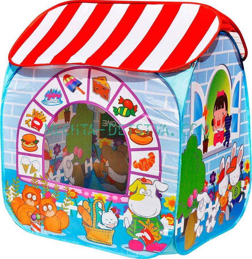"""Игровой домик """"Детский магазин"""" + 100 шариков CBH-32"""