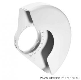 Защитный кожух отрезной системы для AGC 18 FESTOOL TSH-AGC 18-125 203378