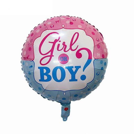 Мальчик или Девочка (Girl or Boy) фольгированный шар с гелием