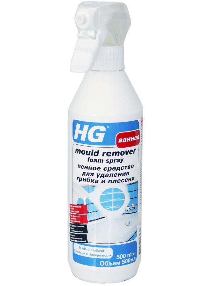 HG Пенное средство для удаления грибка и плесени 0,5 л