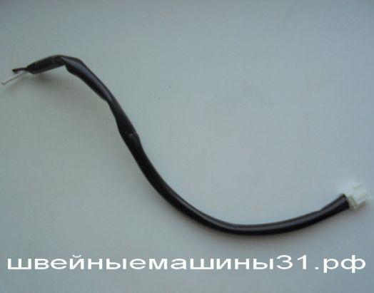 Кабель JUKI 12z     цена 50 руб.