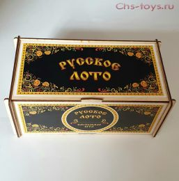 Настольная игра Русское Лото деревянное