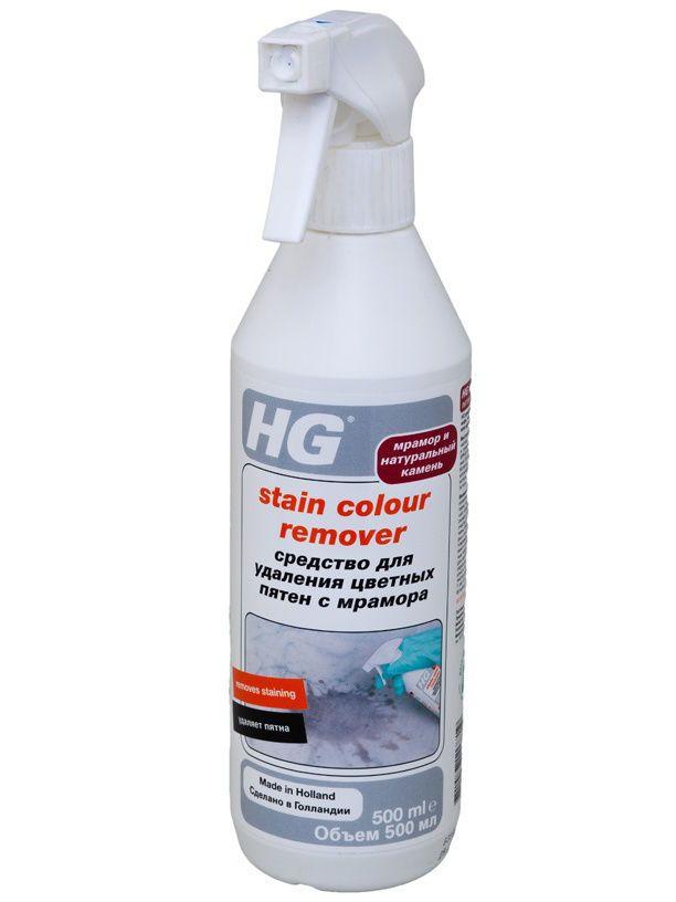 HG Средство для удаления цветных пятен с мрамора 0,5 л
