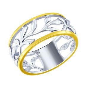 Кольцо из золочёного серебра 94012512 SOKOLOV
