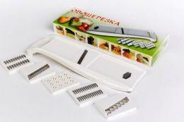 Овощерезка белая АВС 6 ножей