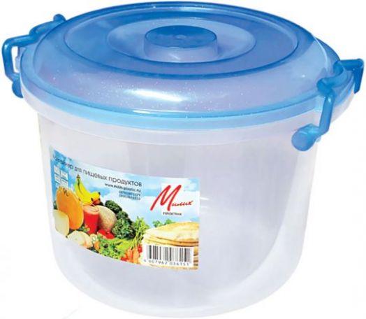 Контейнер для пищевых продуктов 9 л. Милих