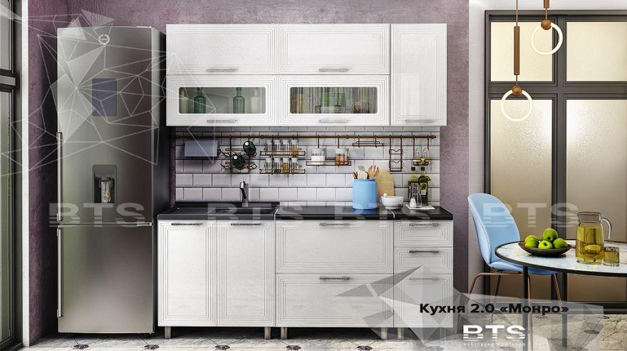 Кухня Монро 2.0 м БТС