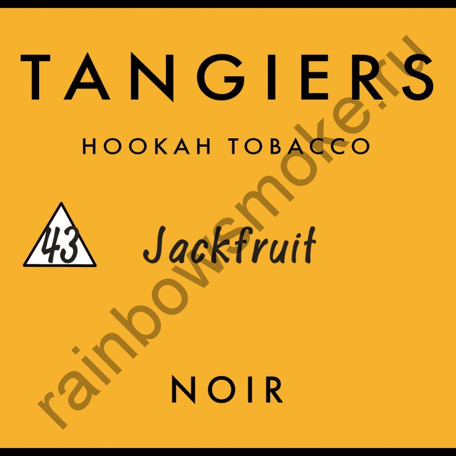 Tangiers Noir 250 гр - Jackfruit (Джекфрут)