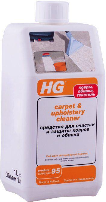HG Средство для очистки и защиты ковров и обивки 1 л
