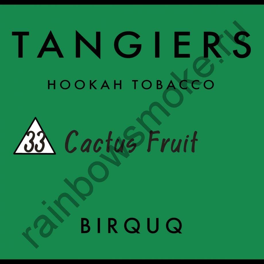 Tangiers Birquq 250 гр - Cactus Fruit (Фрукт Кактуса)