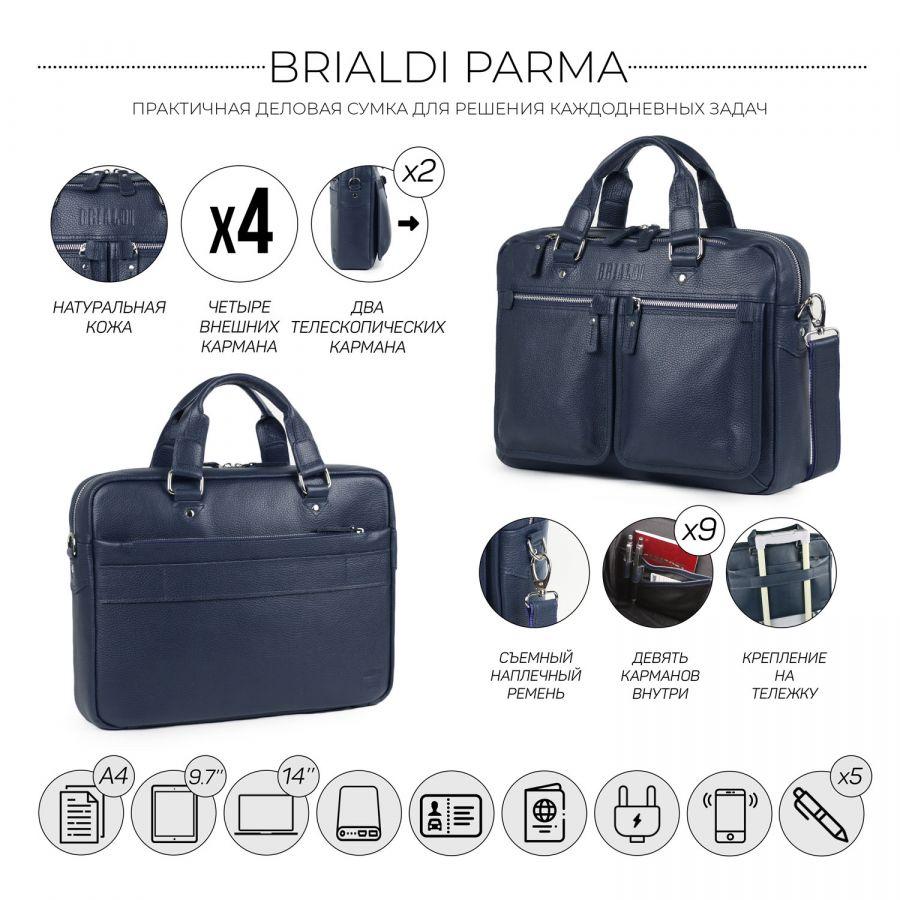 Деловая сумка для документов BRIALDI Parma (Парма) relief navy