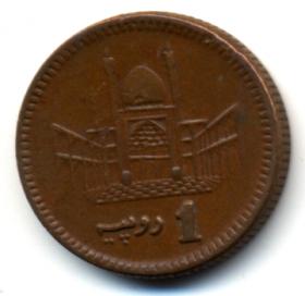 Пакистан 1 рупия 2004
