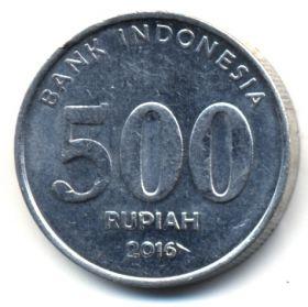 Индонезия 500 рупий 2016