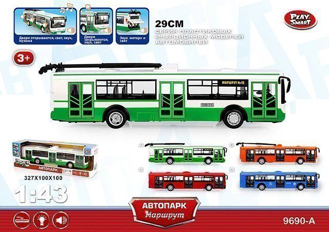 Модель Троллейбус 9690-A