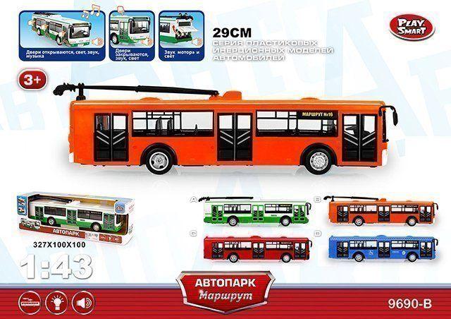 Модель Троллейбус 9690-В