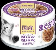 "Aixia MiawMiaw Tobikiri Консервы для кошек ""Тунец и сушеный бонито в нежном желе"" 60г."