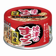 "Aixia Yaizu-no-Maguro Консерва для кошек ""Тунец куриное филе, и крабовое мясо"" 70г."
