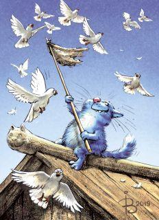 Почтовая открытка Голуби