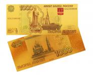 1000 РУБЛЕЙ.СУВЕНИРНАЯ ПЛАСТИК ПОЗОЛОТА