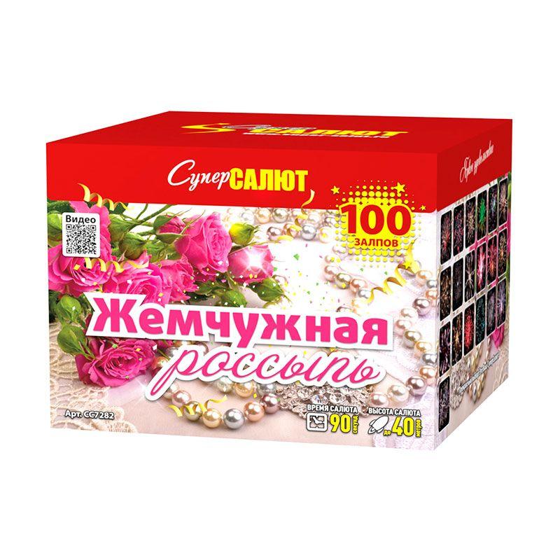 Батарея салютов Жемчужная россыпь 100 x 0.8
