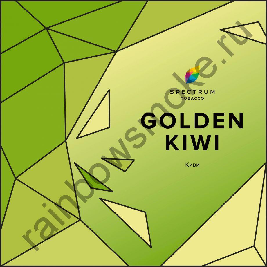 Spectrum Hard 100 гр - Golden Kiwi (Золотой Киви)