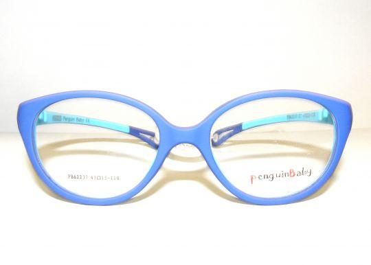 Penguin Baby PB62237