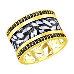 Кольцо из золочёного серебра с фианитами 95010106 SOKOLOV