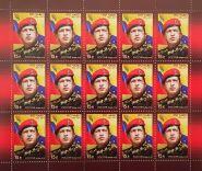 ЗА НОМИНАЛ!!! Уго Чавес / 1 лист 2014 - СК Л(1845)
