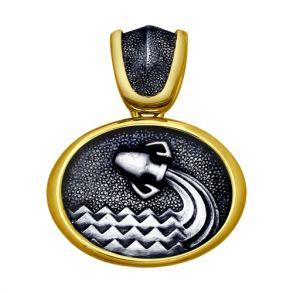 Подвеска «Знак зодиака Водолей» из золочёного серебра 95030176 SOKOLOV
