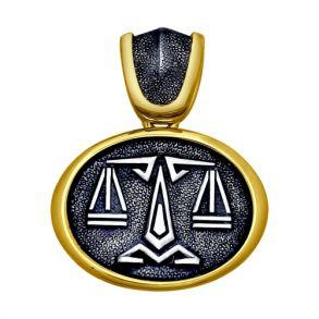 Подвеска «Знак зодиака Весы» из золочёного серебра 95030172 SOKOLOV