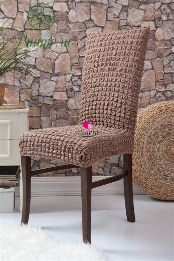 Набор чехлов для стульев 6 шт без оборки,Какао