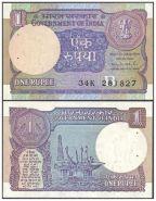 Индия 1 Рупия 1981-1992 UNC (степлер)