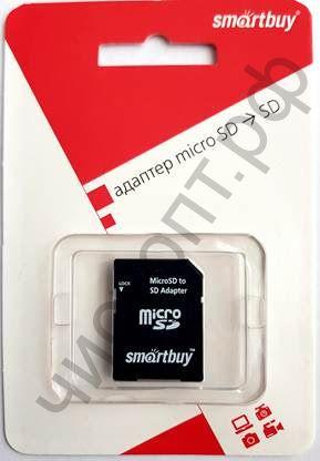 Переходник для карты памяти Micro SD на SD Smartbuy (SBMSD_SD) BL-1