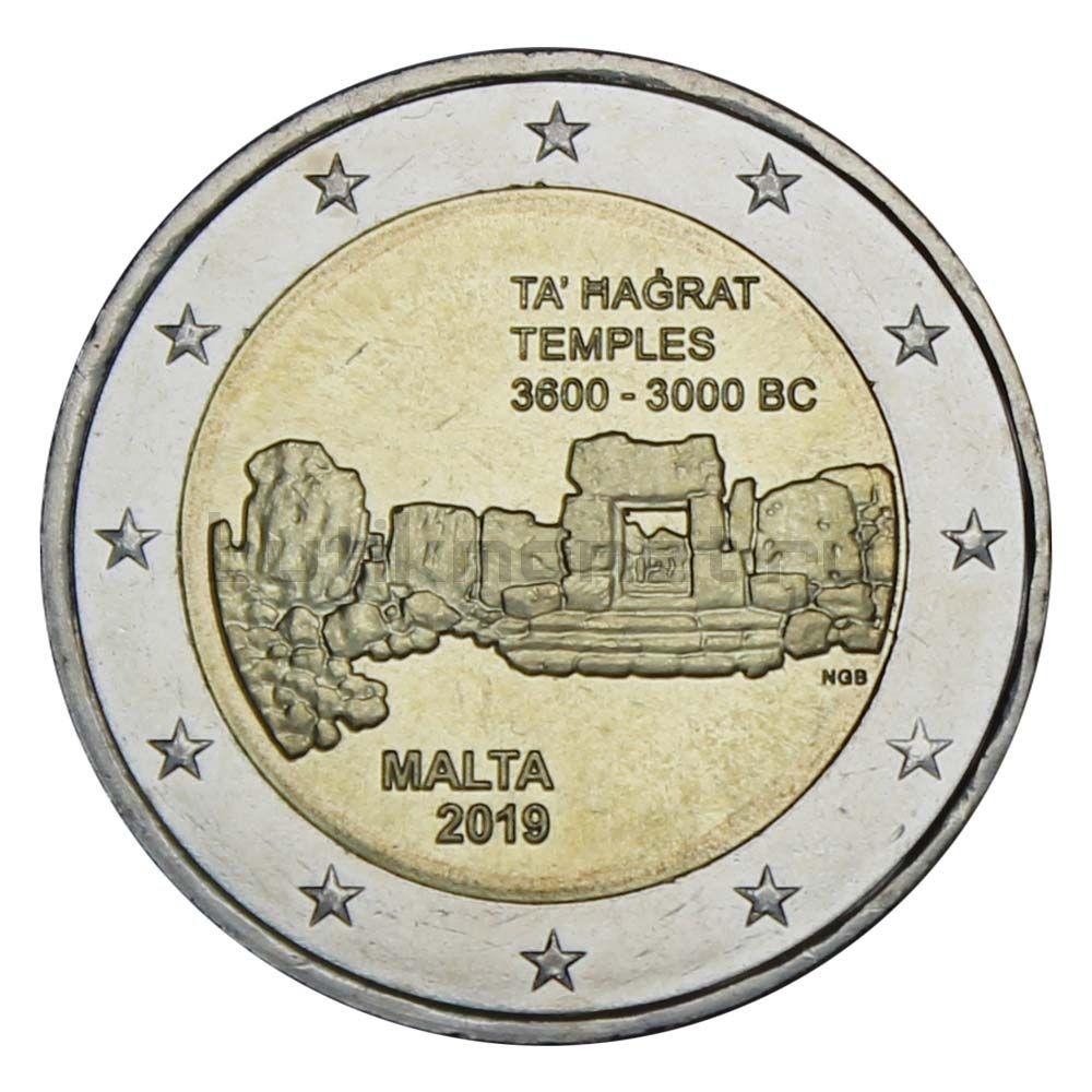 2 евро 2019 Мальта Доисторические места Мальты - Храм Та' Хаджрат