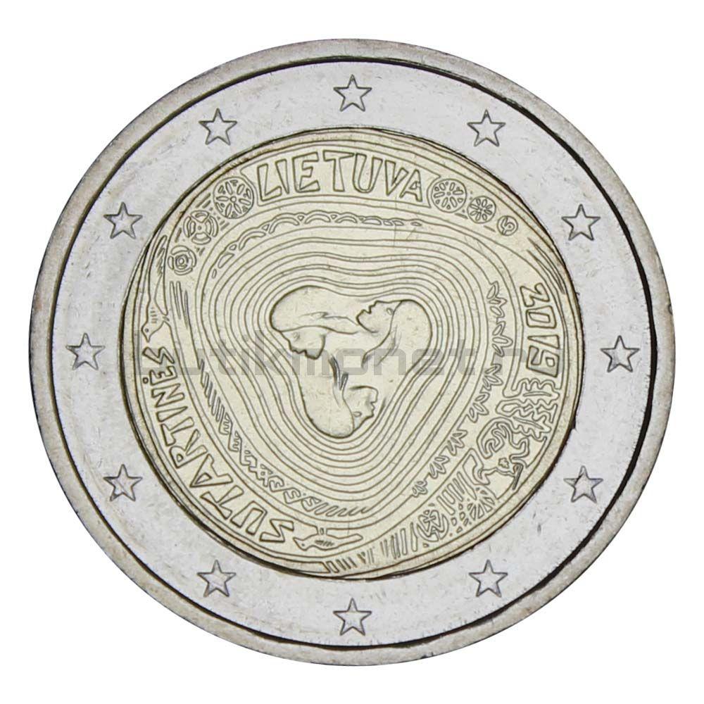 2 евро 2019 Литва Народные литовские песни - Сутартинес