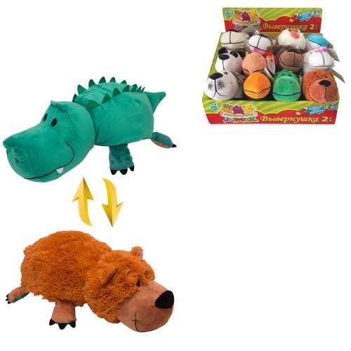 Мягкая игрушка Вывернушка 2 в 1  Аллигатор - Медвежонок,  1 TOY 20  см